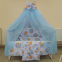 Детское постельное белье голубое Мишка -  пчелки  8 в 1