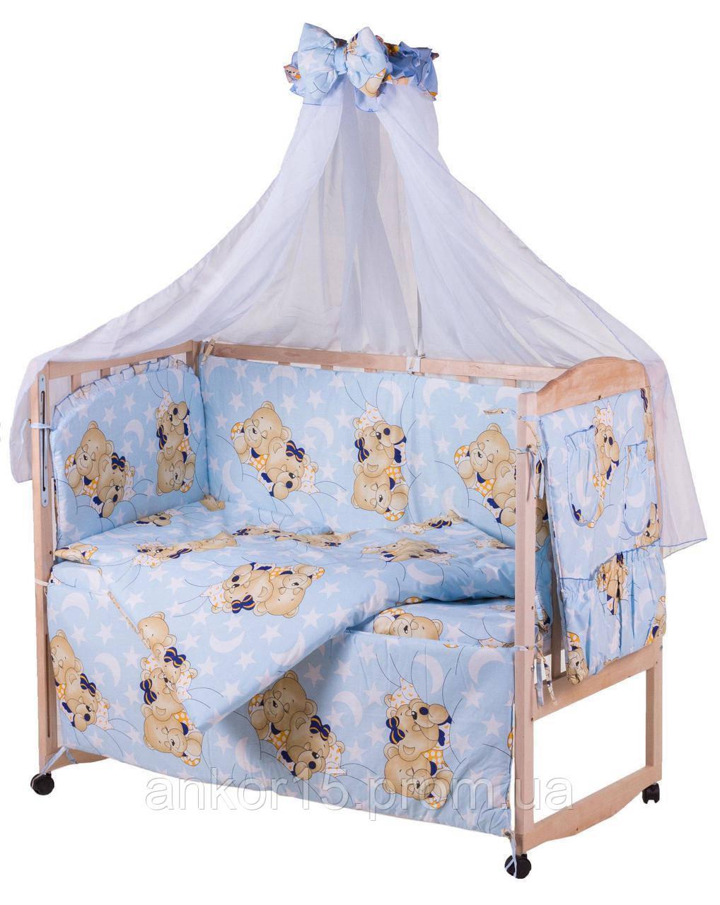 Детское постельное белье в кроватку Мишки спят 8 в 1 голубое