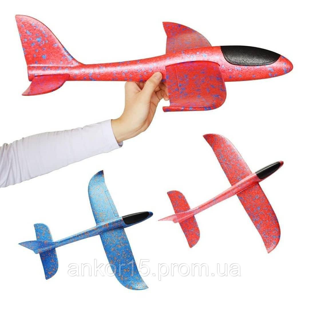 Детский планер метательный самолет из пенопласта