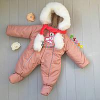 Комбинезон детский теплый с капюшоном, 56-62 р-р., (на меху) бежево-персиковый, фото 1