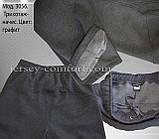 Брюки  мужские утепленные трикотаж-начес, фото 7