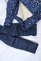 Комбенизон + куртка