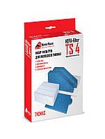 Набор фильтров к пылесосам THOMAS Multi Clean X10 Parquet