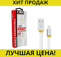 Кабель Empower My Youth USB I5 MY444-I5