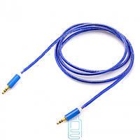 AUX кабель 3.5 c металлическим штекером 1.5 метра синий