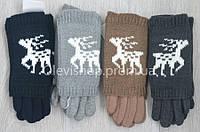Перчатки подростковые (7-16лет) трикотаж с довязом, сенсор),ОПТОМ