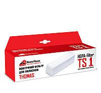 HEPA фильтр для пылесоса THOMAS Twin T2 aquafilter (thomas 195180), фото 1