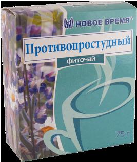 """Чай травяной противовирусный, при простуде и гриппе """"Противопростудный"""" Новое время, сбор 75 г"""