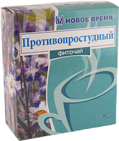 """Травяной чай противовирусный, при простуде и гриппе """"Противопростудный"""" Новое время, сбор 75 г"""