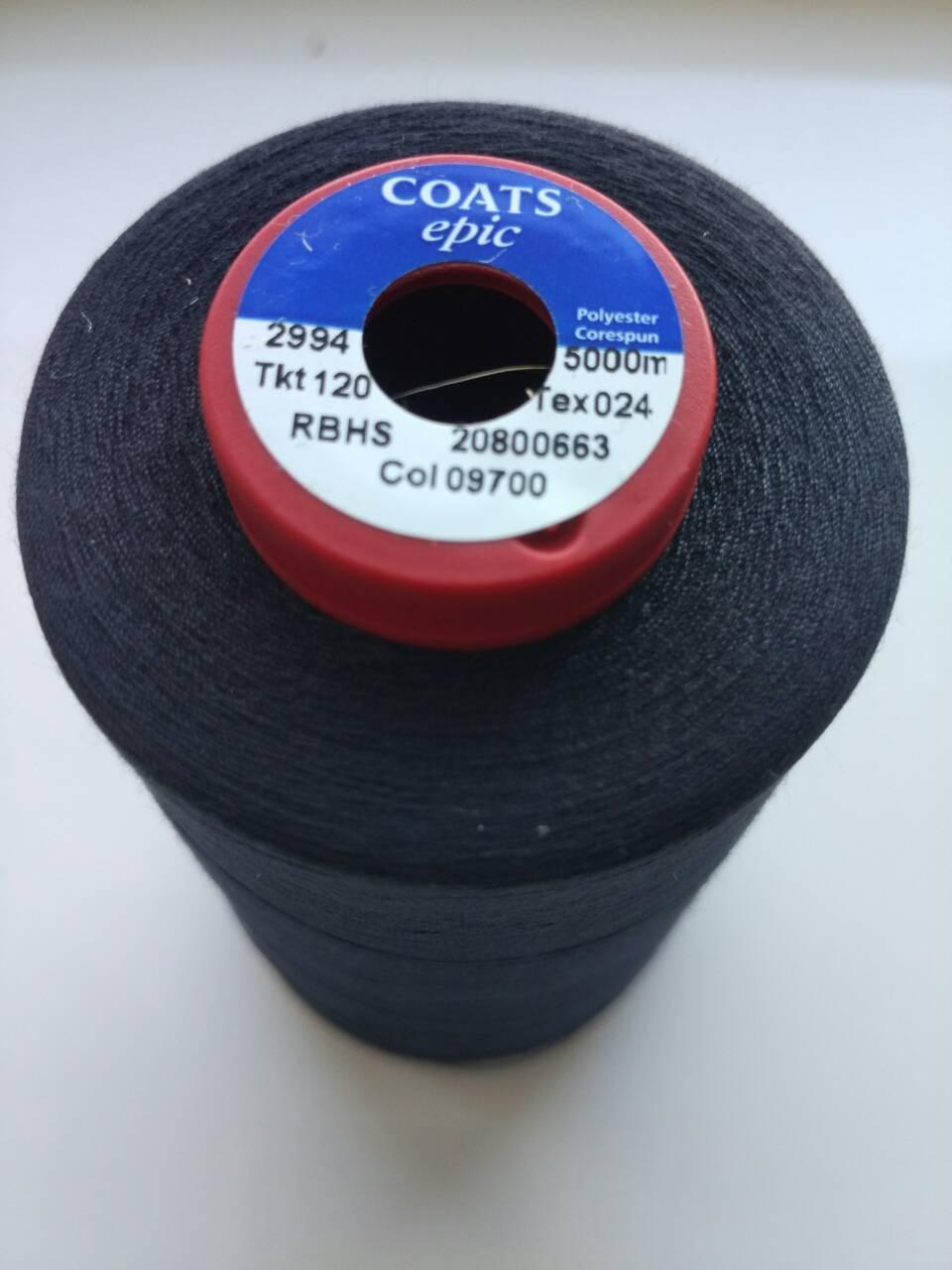 Нитки Coats Epic 120, 5000м 09700 чорний
