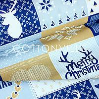✁ Отрезы бязи Рождество пэчворк горчично-синяя, фото 1