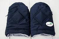 Муфта для рук на коляску код: 3003, темно-синяя, с флисом