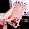 Силиконовый чехол для Apple iPhone 6 / 6S Rose Gold с камнями