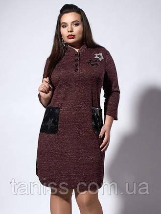 c05428a7cd3 Теплое трикотажное платье