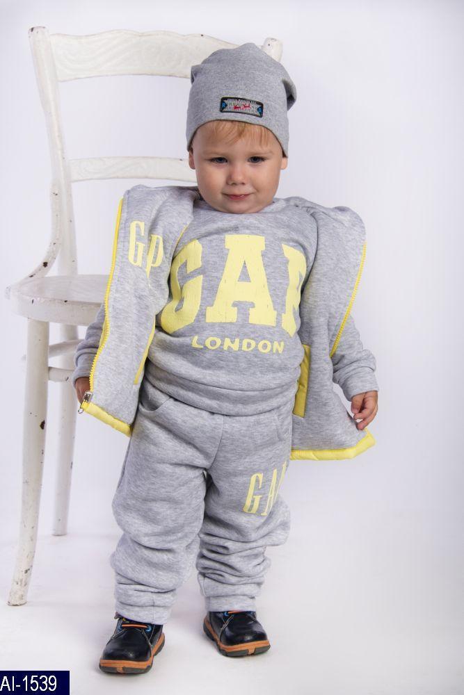 Детский утепленный костюм трехнитка начес на флисе с двухсторонней жилеткой