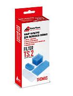 Набір аквафільтра до пилососу THOMAS Hygiene Plus T2