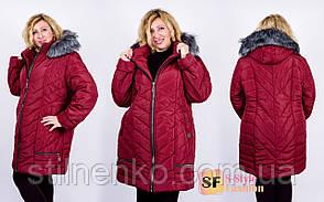 Жіноча подовжена куртка-пуховик на синтепоні 300
