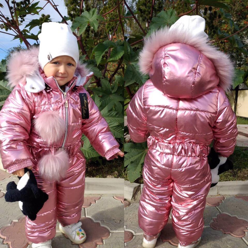 Зимний детский комбинезон золото и розовый
