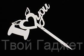 """ОПТ/Розница Топпер """"I love you"""" сердечко с крыльями  с акриловым покрытием"""