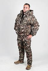 Костюм камуфляжный зимний для охоты и рыбалки Осень