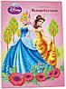 Цветная бумага (металлизированная) А4 KITE 2013 Princess 253 (P13-253K)