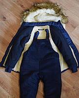 """Комбинезон детский,ткань- плащевка """"Аляска"""""""
