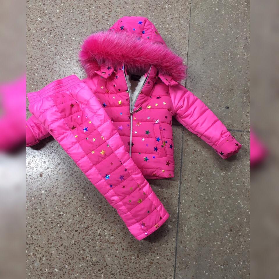 Детский зимний костюм куртка и штаны на меху и синтепоне
