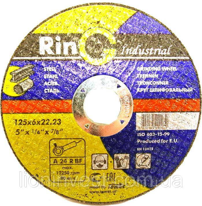 Круг зачистной RING 125х6,0