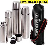Термос помповый с ручкой1.2 литра, фото 1