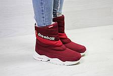 Зимние женские сапоги,ботинки Reebok на меху,бордовые 41р, фото 3