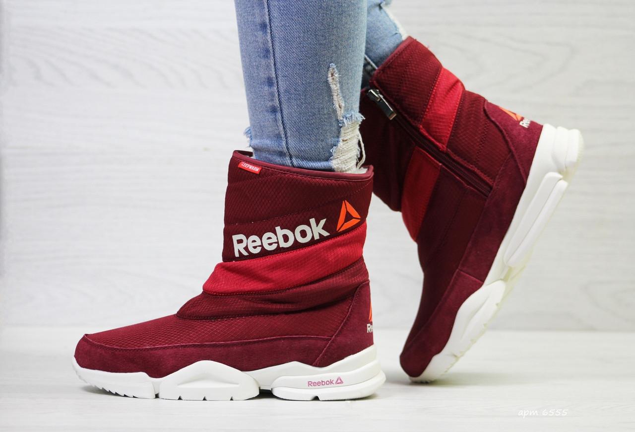 Зимние женские сапоги,ботинки Reebok на меху,бордовые 41р