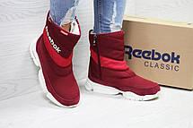 Зимние женские сапоги,ботинки Reebok на меху,бордовые 41р, фото 2