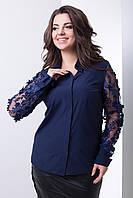 Рубашка женская темно-синяя