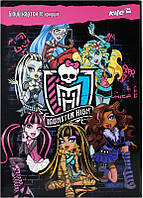 Картон белый (двусторонний) KITE 2014 Monster High 254 (MH14-254K)