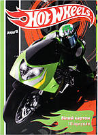 Картон белый односторонний А4 (10лист) KITE 2014 Hot Wheels 254 (HW14-254K)