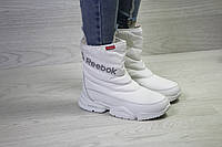 Женские спортивные ботинки Reebok