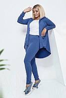 Модный костюм из турецкой двунитки для отдыха и спорта 37040 (46–60р) в расцветках.
