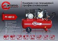 Компрессор поршневой Intertool PT-0013 Китай, фото 1