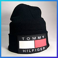 Шапка Tommy Hilfiger чёрная с отворотом (Томми Хилфигер)