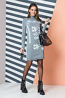 Комфортное платье на зиму (в расцветках)
