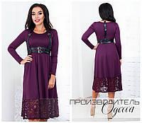 Женское платье Альвина, фото 1