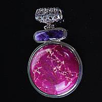 Кулон подвеска розовый Варисцит со вставкой из аметиста