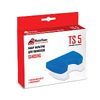 Набор фильтров для пылесосов SAMSUNG SC 4331 (DJ97-01040 B, DJ97-01040 С), фото 1