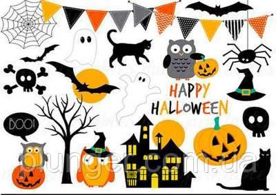 """Вафельна картинка для тістечок, кексів, пряників, на топпери """"Halloween"""", (лист А4)"""