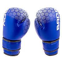 Боксерские перчатки BadBoy (8-12 oz, материал DX, синий)