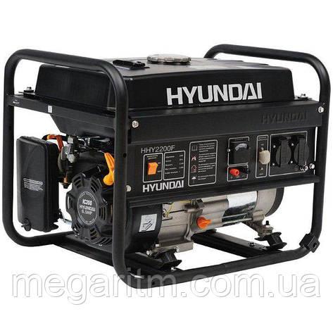 Бензиновый генератор Hyundai HHY 2200F, фото 2