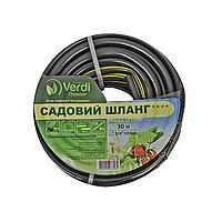 """Шланг ПВХ поливочный садовый Verdi   4-слойный, арм., 3/4"""", 30м"""
