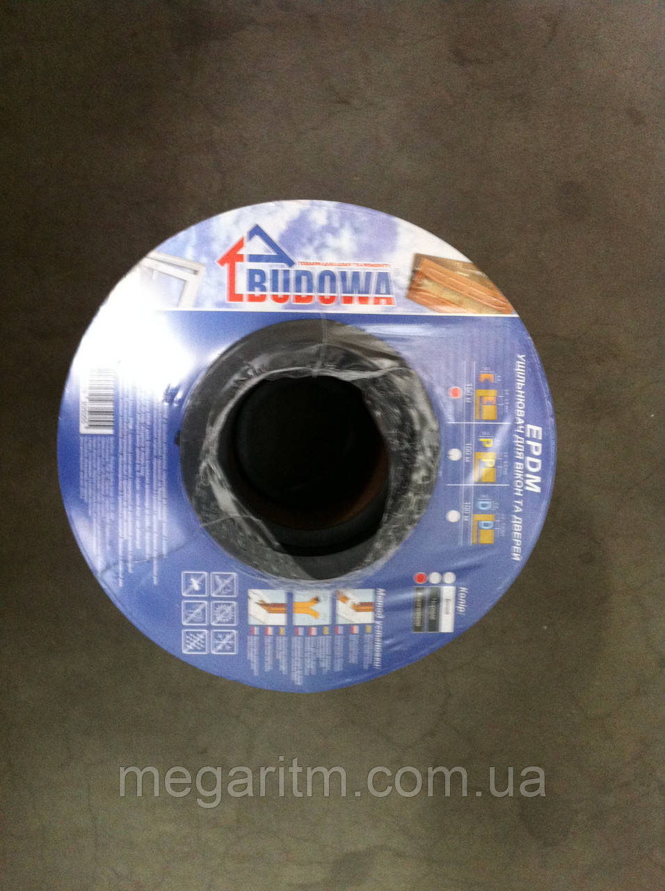 """Уплотнитель самоклеющийся """"Budowa"""" D100 коричневый, 9*7,5 мм"""