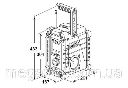 Аккумуляторный радиоприемник MAKITA DMR102, фото 2