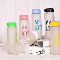 Пляшка для води My Bottle матова (мікс кольорів), фото 1